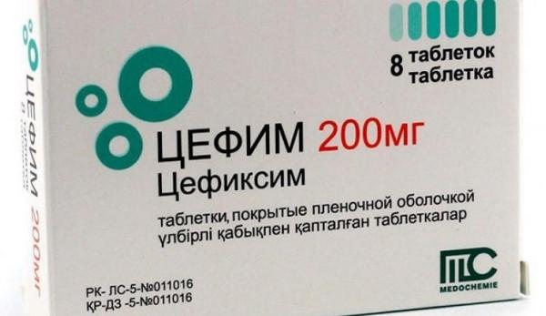 цефиксим - антибиотик от цистита