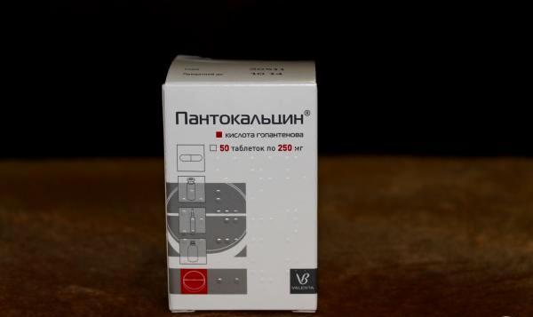 метаболические лекарства от энуреза