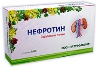 Нефротин - лекарство для почек на травах